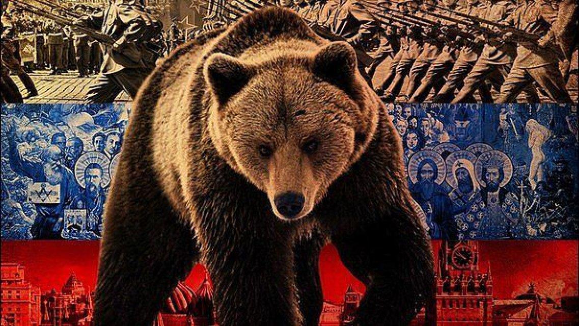Медведь: главный современный символ России позаимствован на Западе