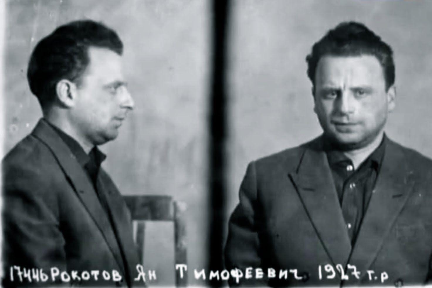 Ян Рокотов - «король фарцовщиков»