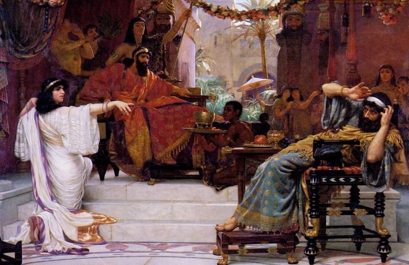 Персидская империя - когда женщины были хуже зверей...
