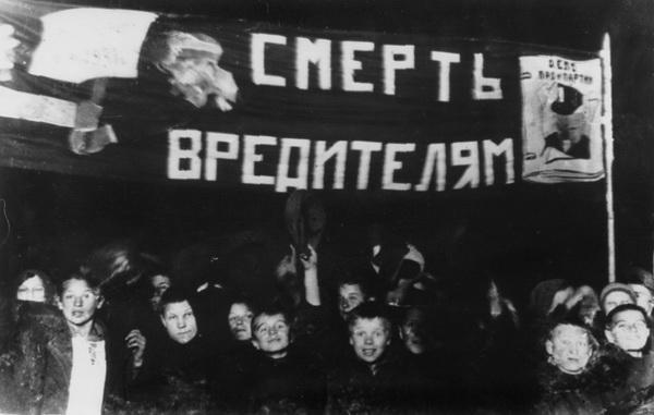 Запутанное дело «Промпартии» - как в СССР инженеры заговор устроили