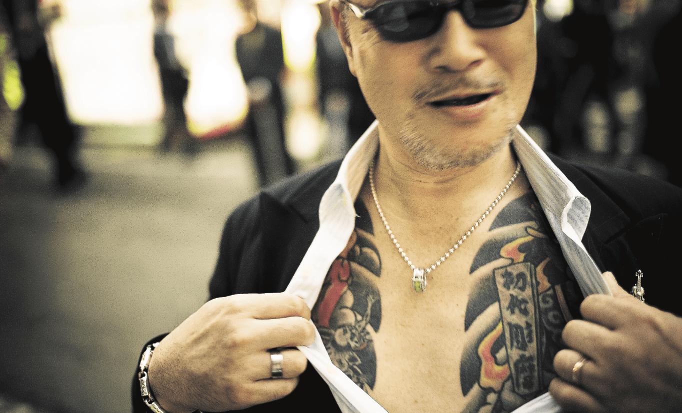 Суровые тайны татуировок якудза