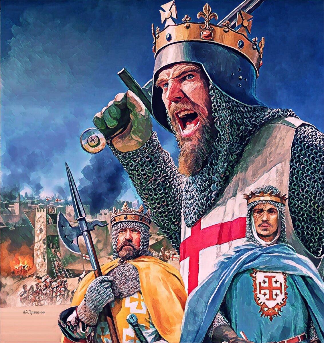 Ричард Львиное Сердце выигрывал сражения, но проигрывал войны