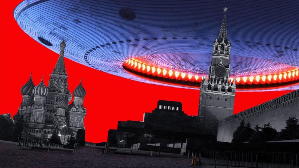 Загадка московского НЛО 1980 года