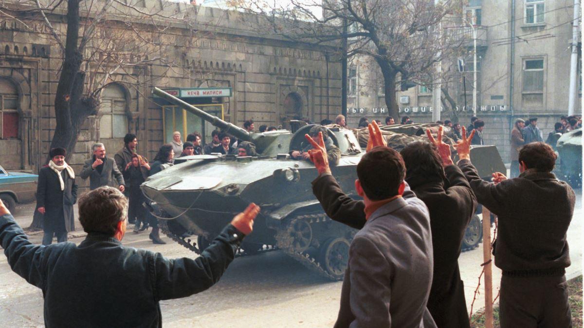 Распад СССР. «Черный январь» в Баку