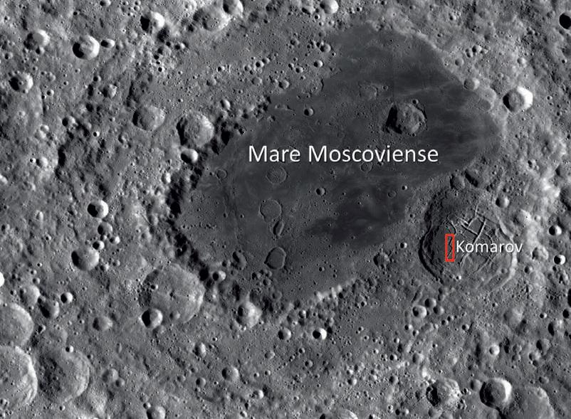 Богатая история кратера Комаров