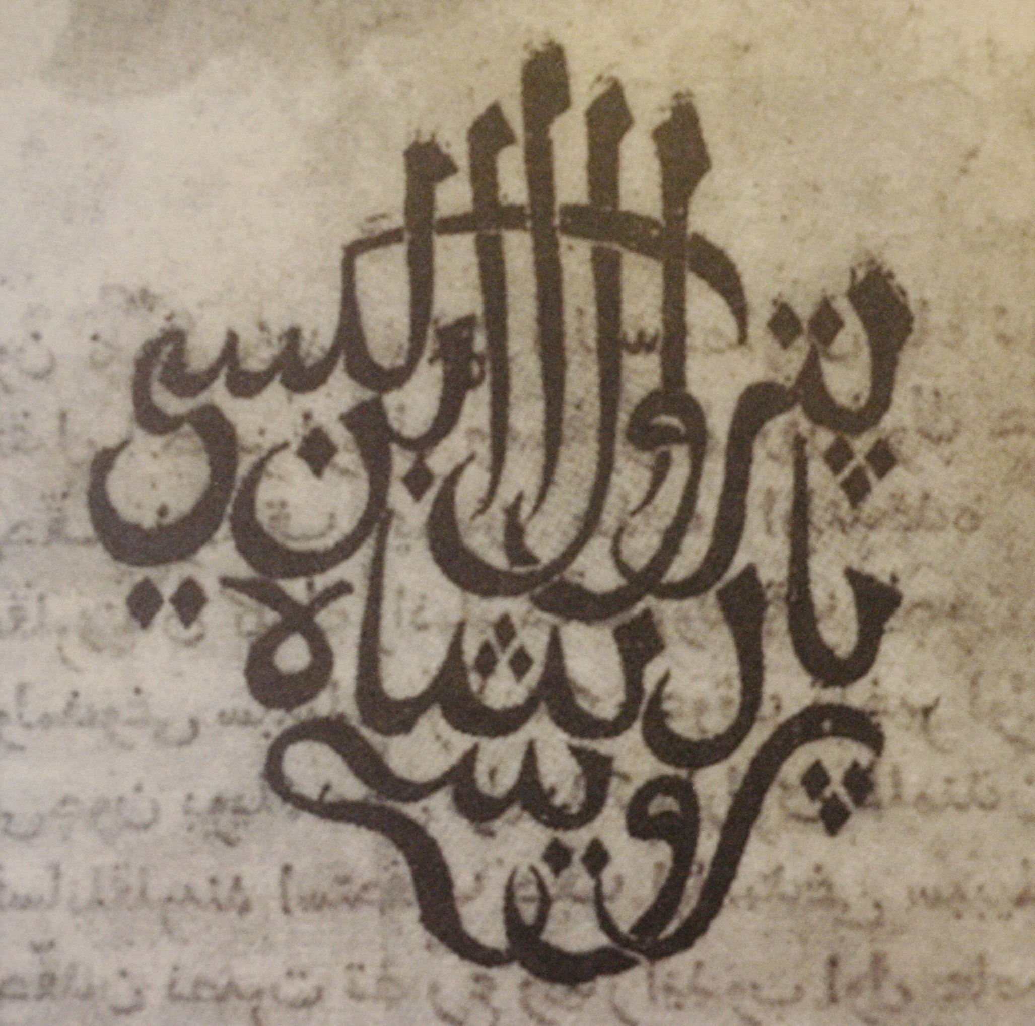 Тугры - османский символ российских царей и императоров