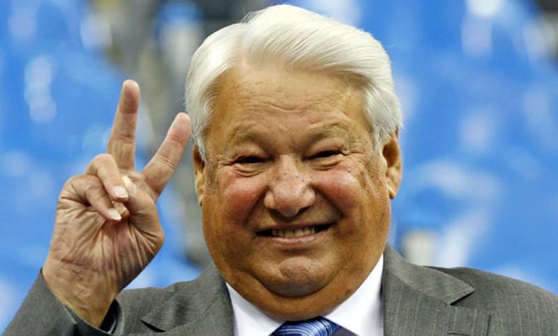 Фактор Ельцина