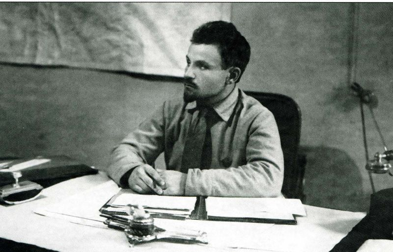 Артур Фраучи - создатель «Треста»