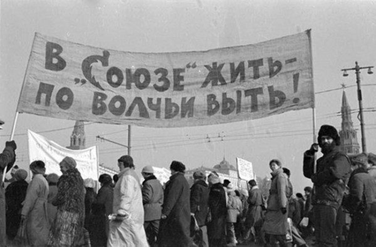 А был ли коллапс СССР?