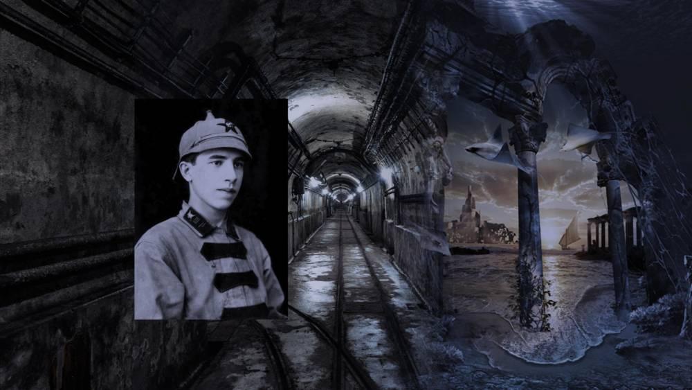 Тайна бункера Z3